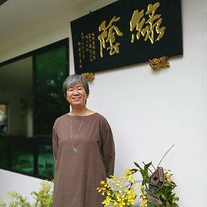 30th anniversary Ms Soh Potrait (2).jpg