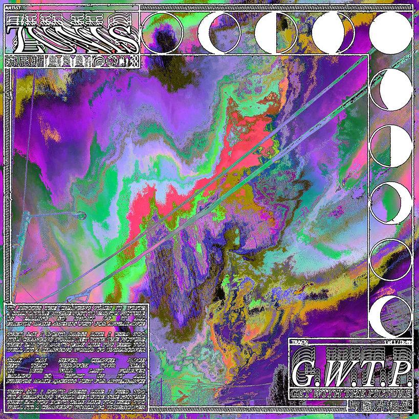 GWTP Cover Print.jpg