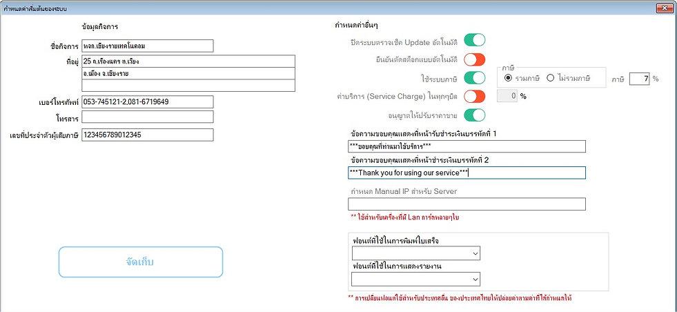 qpos-environment1.jpg