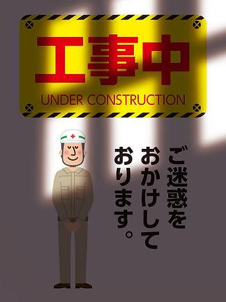 Under%20construction%201_edited.jpg
