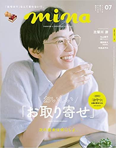 美容鍼 mina 2020 7.