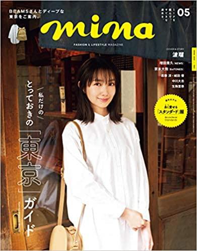 美容鍼 mina 2020 5.