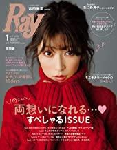 美容鍼 ray 2020 1.