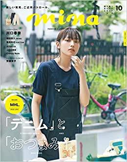 美容鍼 mina 2020 10.