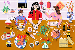 Lunar New Year - The Kitchn