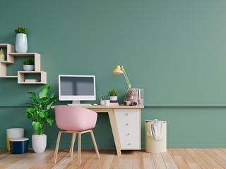Como organizar sua casa para o Home Office