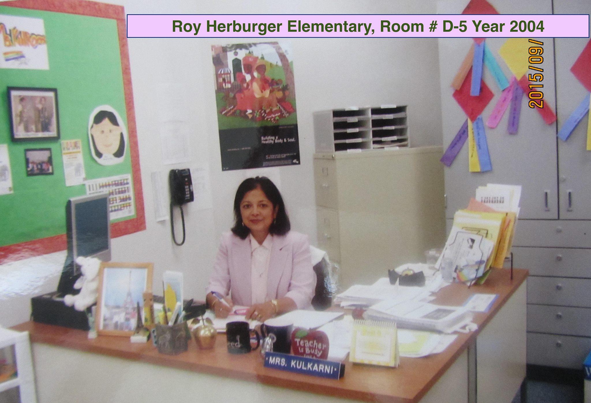 Heera Teacher 2004
