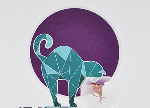 Print 'Cat & Venice'