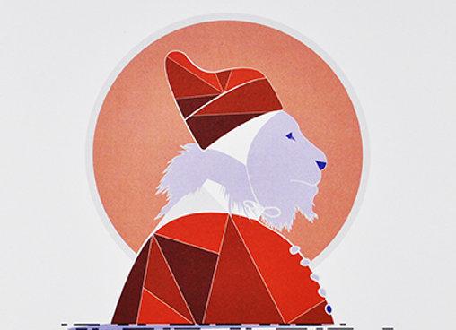 Print 'Doge & Lion'