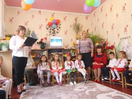 День дошкілля у дитсадках Новоселицької ОТГ