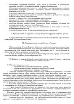 statut_OSBB-007.jpg