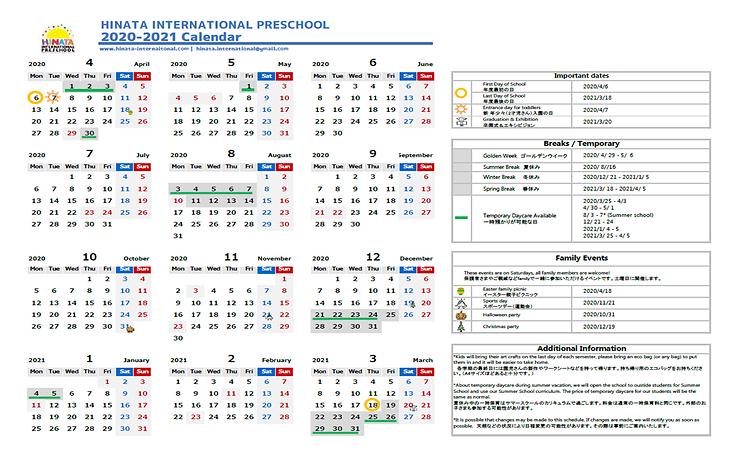 schedule2020-2021.png