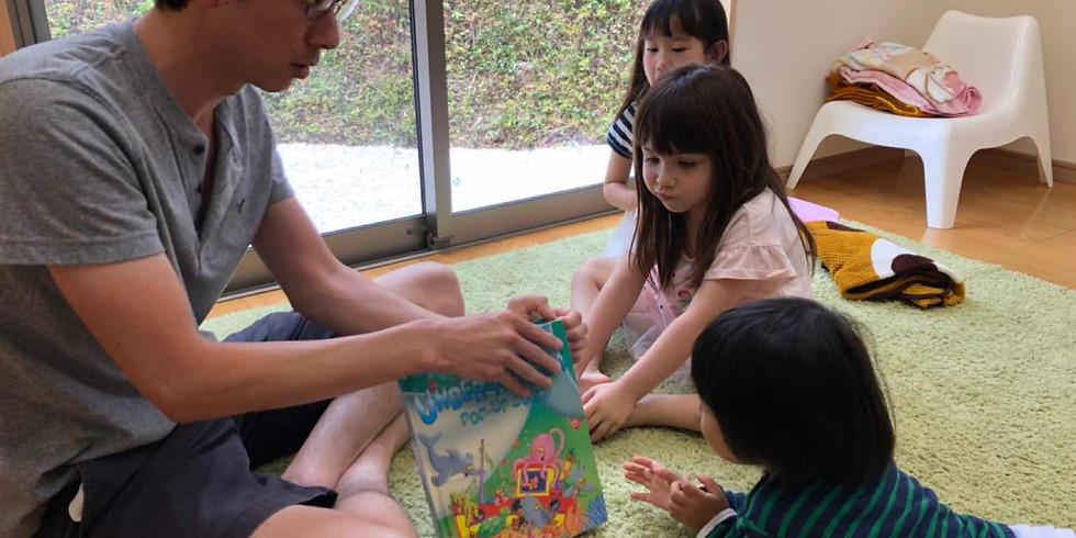 【満員御礼】6/16☆Sun☆オープンスクール OPEN SCHOOL
