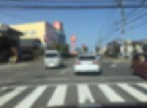 サンイングリッシュ宮崎市英会話 - 浮之城スクール