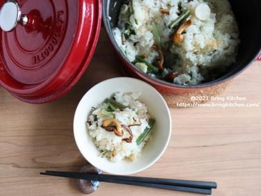 思わず作りたくなるほど簡単★【レシピ】ストウブde山菜おこわ