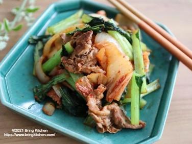 ご飯にもお酒にも合う♡【レシピ】ターサイと牛肉のキムチ炒め