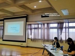 羽村市創業支援セミナーで講師をしました!