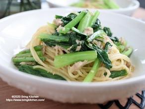 小松菜ひと束使用♪野菜たっぷり!【レシピ】小松菜とツナのアンチョビスパゲティ