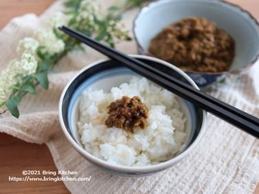 ごま油香る♡【レシピ】ふき味噌