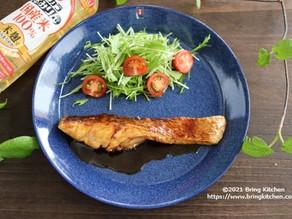 フライパンひとつ!【レシピ】鯛のみりんバターソテー