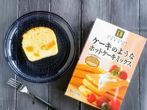 【モニターレシピ】南瓜とチーズのケークサレ