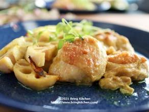 揉んで焼くだけ!【レシピ】鶏肉と蓮根のオーブン焼き(カレーマヨ味♡)