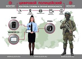razvertka_deleniye-fotopaneley_ispr-2.pn