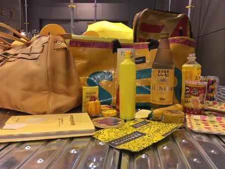 黄色交換品、渋谷PARCOへ