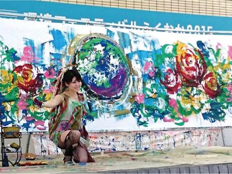 【オンライン鑑賞会】誰もみたことない色鮮やかな世界・感動のアートパフォーマンス by ColorhythmRisa