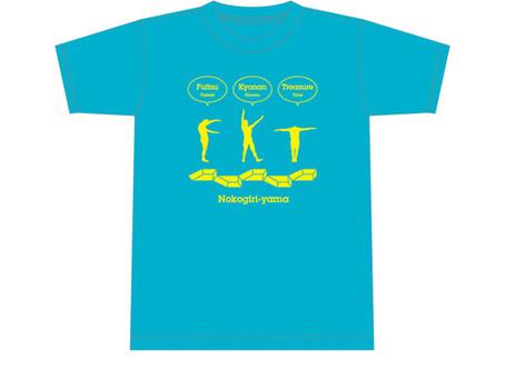 Tシャツデザイン発表 #鋸山縦走チャレンジ