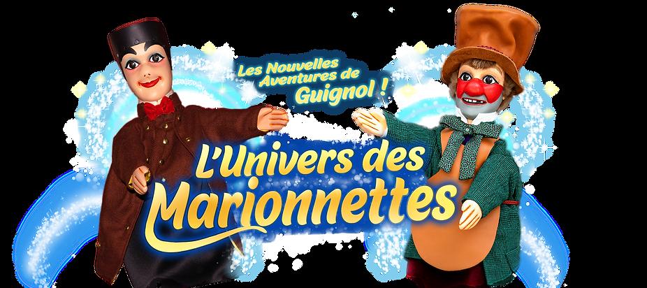 entete-site-univers-des-marionnettes(1).