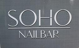 soho nail bar logo