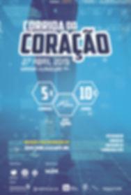 Cartaz_da_Corrida_do_Coração-2019.jpg