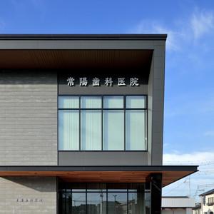 joyodentalclinic-facade01.jpg