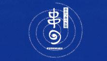 TSK_kushimaru_logo_banner.jpg