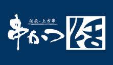 TSK_katsu_logo_banner.jpg
