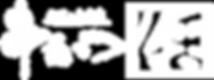 TSK_katsu_logo_wht.png