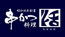 TSK_kushi_katsu_logo_banner.jpg
