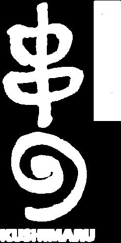 TSK_kushimaru_logo_wht.png
