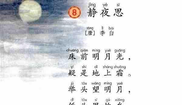 poetry5-1.jpg