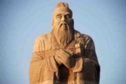 Confucius2-1.jpg