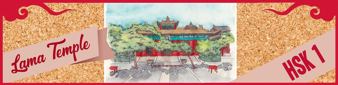 lama temple 1.jpg
