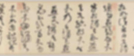 calligraphy1-1.jpg
