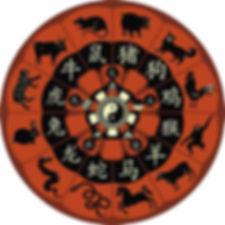 ancient calendar1-1.jpg