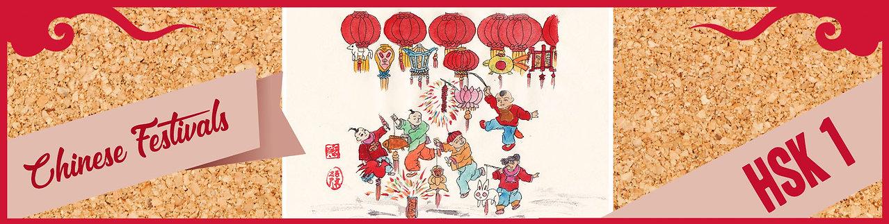 Chinese Festivals1.jpg