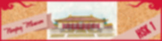 nanjing museum 1.jpg