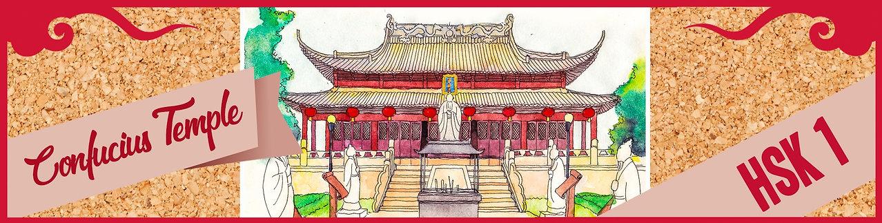 confucius 1.jpg