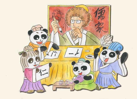 6 朝天宫 copy.jpg