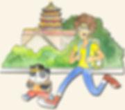 5 颐和园 copy.jpg