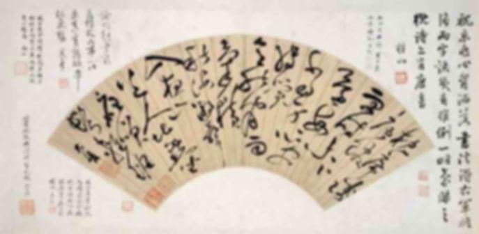 calligraphy4-1.jpg